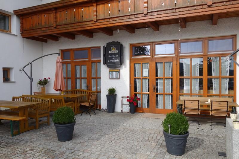 Dorfschenke in 93444 Bad Kötzting: Schankwirtschaft/Pilsstube/Pub ...